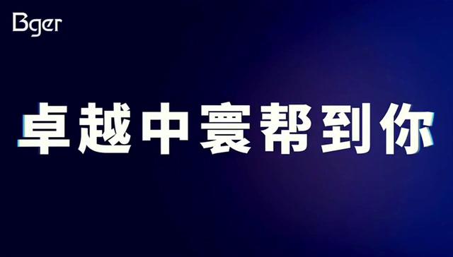 卓越中寰视频