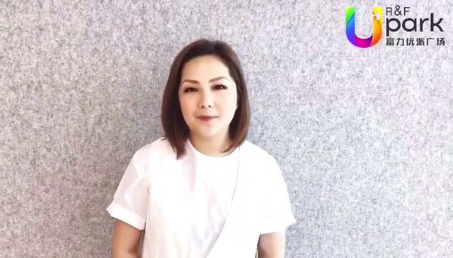 珠海富力优派广场视频
