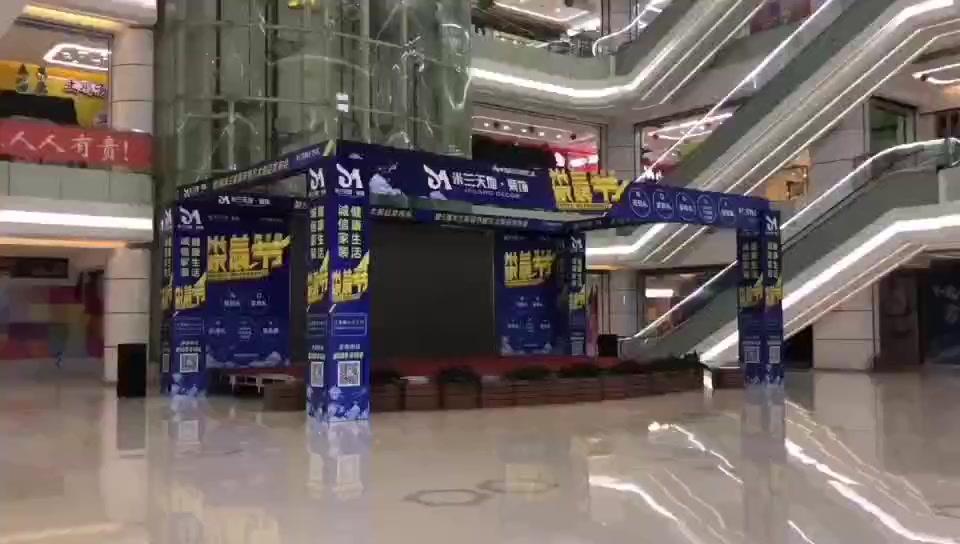米兰天地汉口欧亚达旗舰店