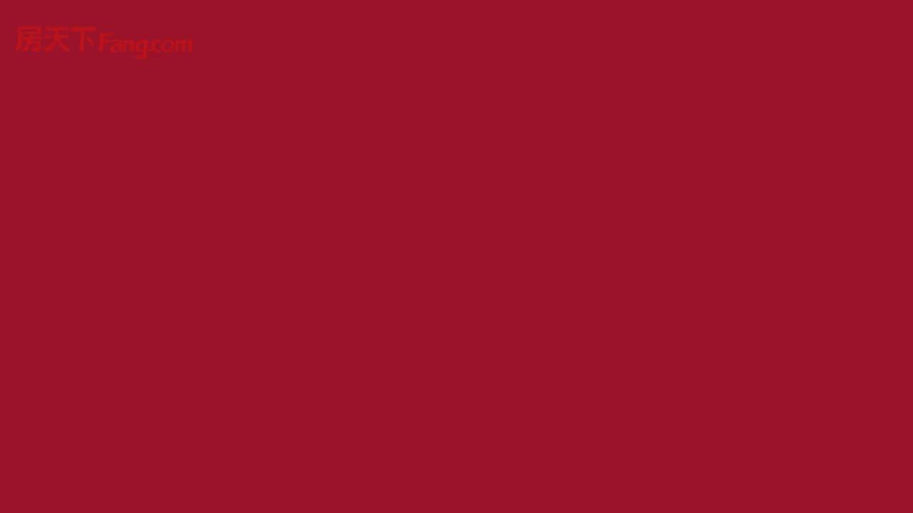 上海红蚂蚁装潢设计有限公司(黄埔店)