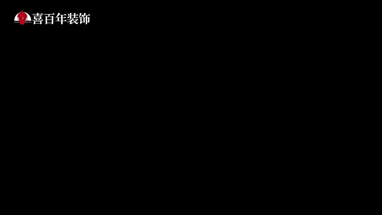 喜百年贵阳旗舰店