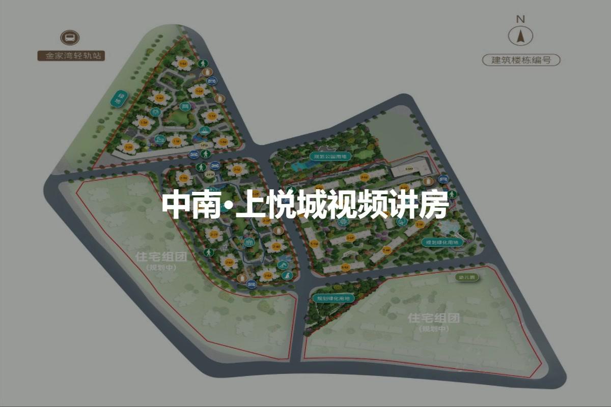 中南·上悦城视频