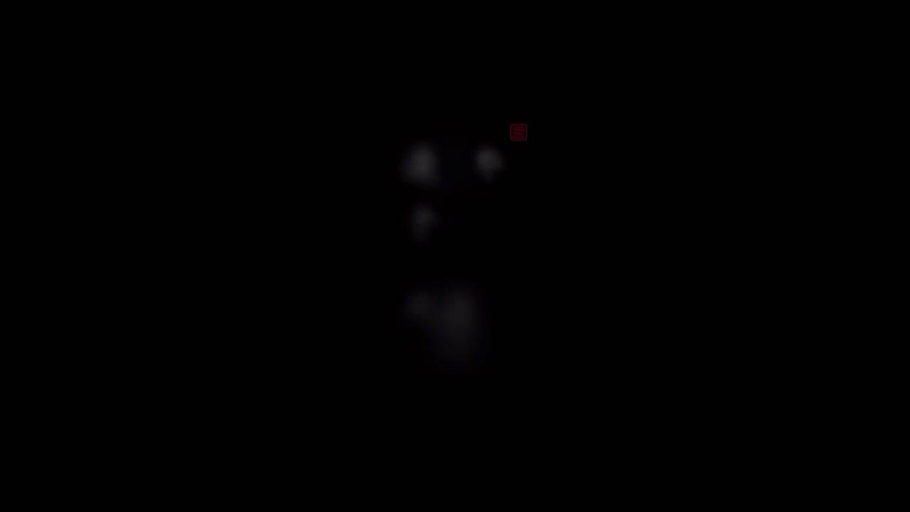 水西雲庐视频